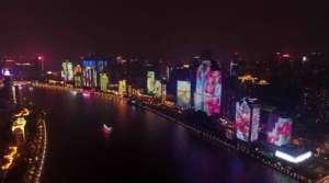 飞利浦Color Kinetics为珠江夜景增光添彩泡沫切割机